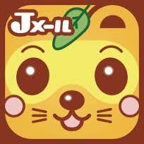 jmailicon