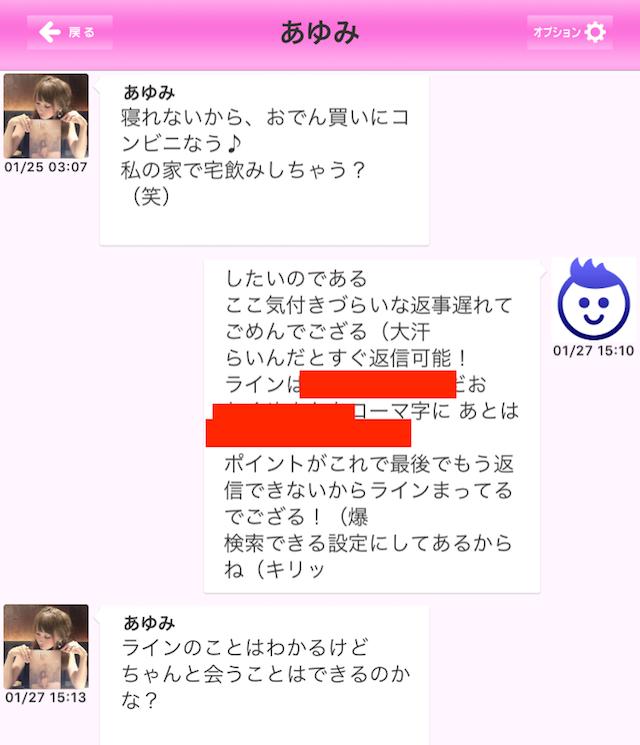 come_deai2