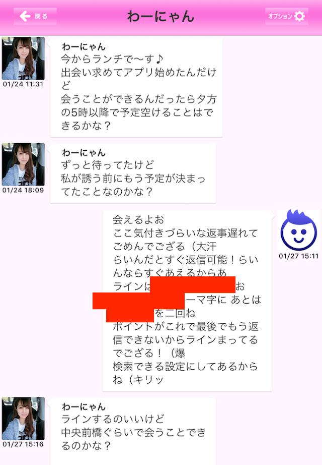 come_deai4