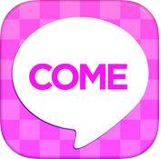 come_icon