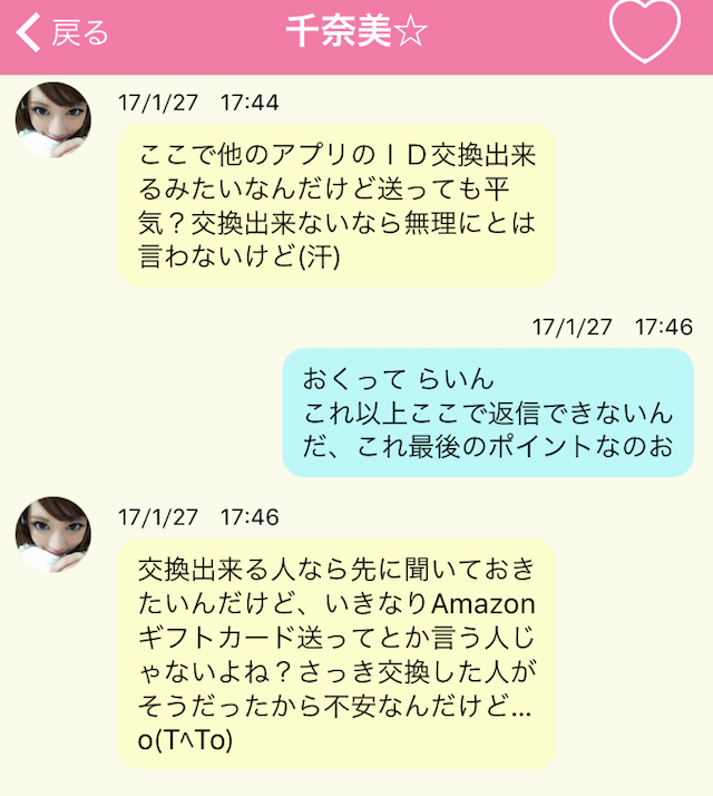 link6