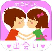 meets_icon