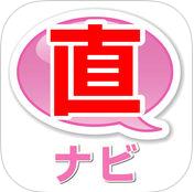tyokunavi_icon