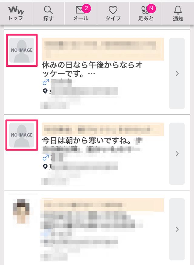wakuwakumail3
