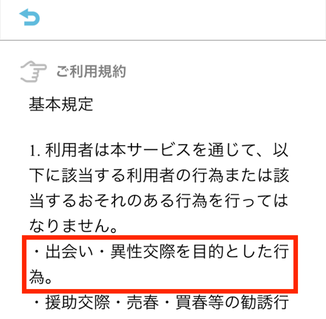 yoruhure4