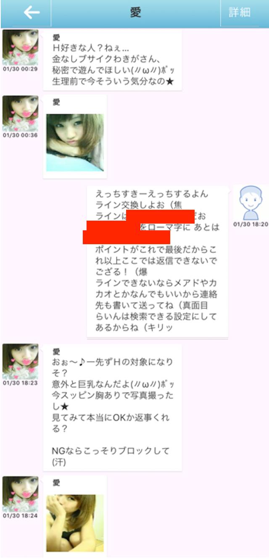 yuuwakujosi4