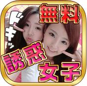 yuuwakujosi_icon
