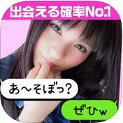deai_icon