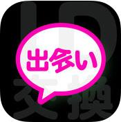 idkoukandeai_icon
