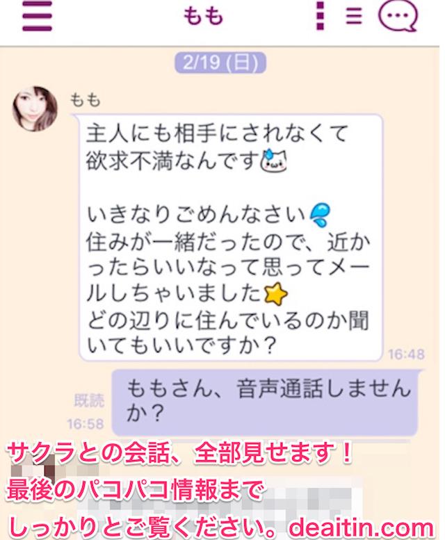 tsubaki5