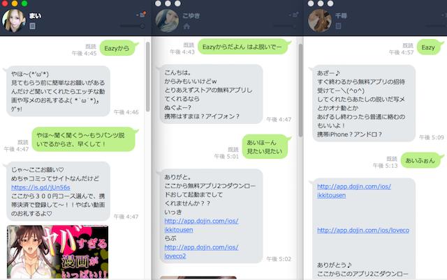 tsubaki_line