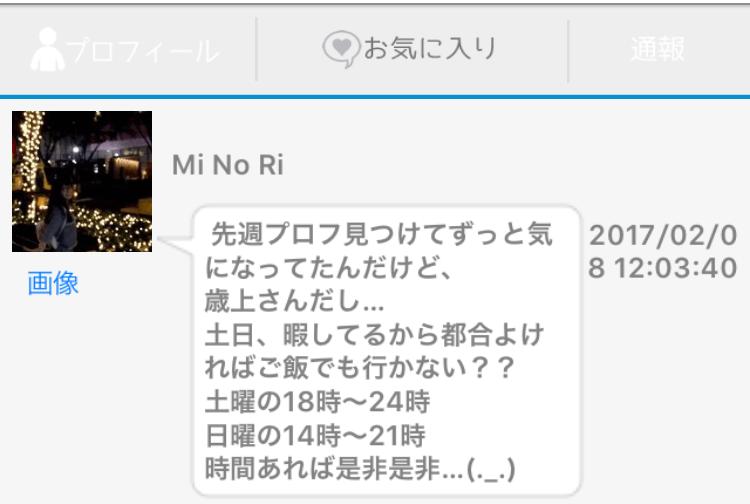 facechat_sakura12