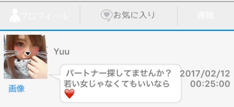 facechat_sakura13