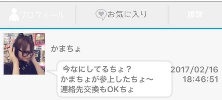 facechat_sakura20