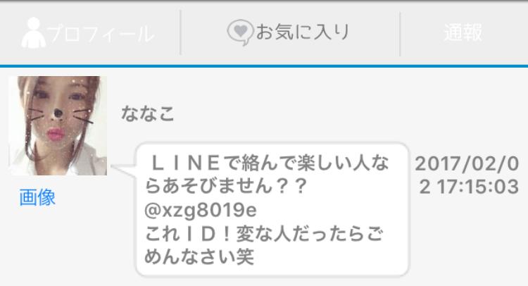 facechat_sakura22