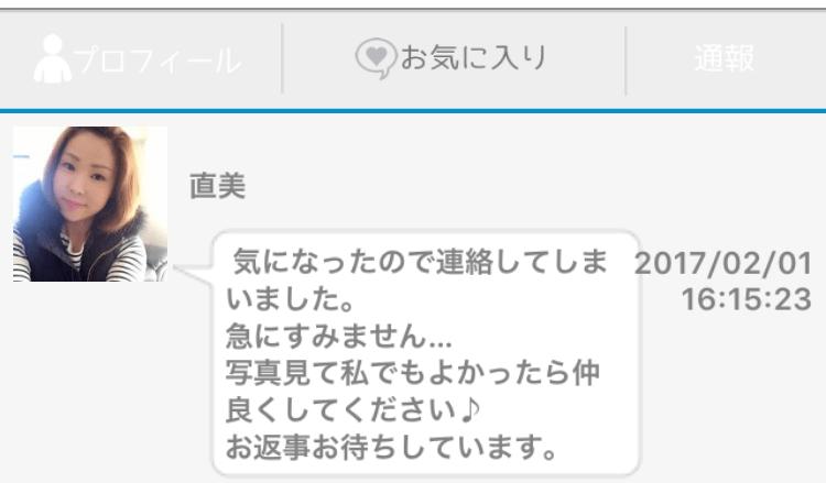facechat_sakura5