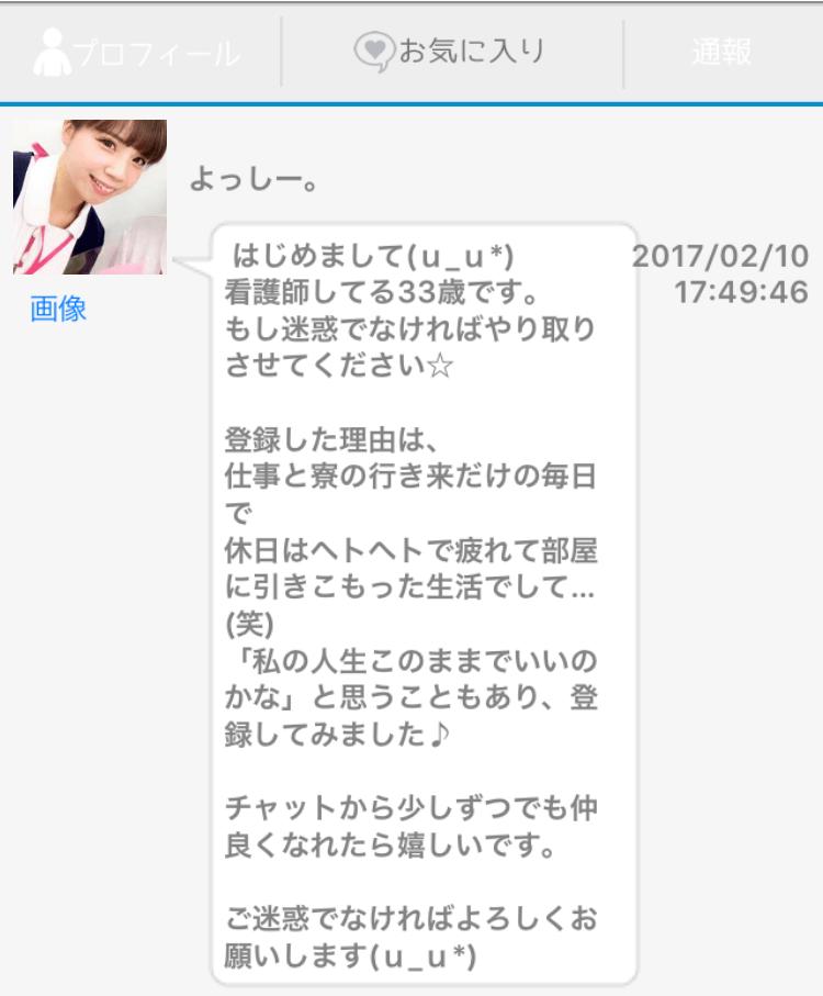 facechat_sakura9