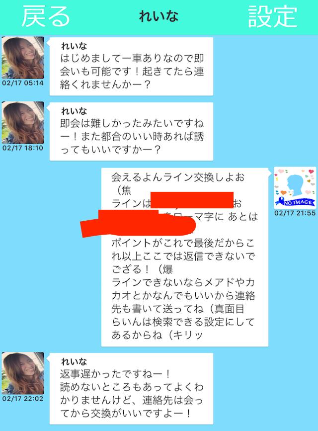 gatilove_sakura