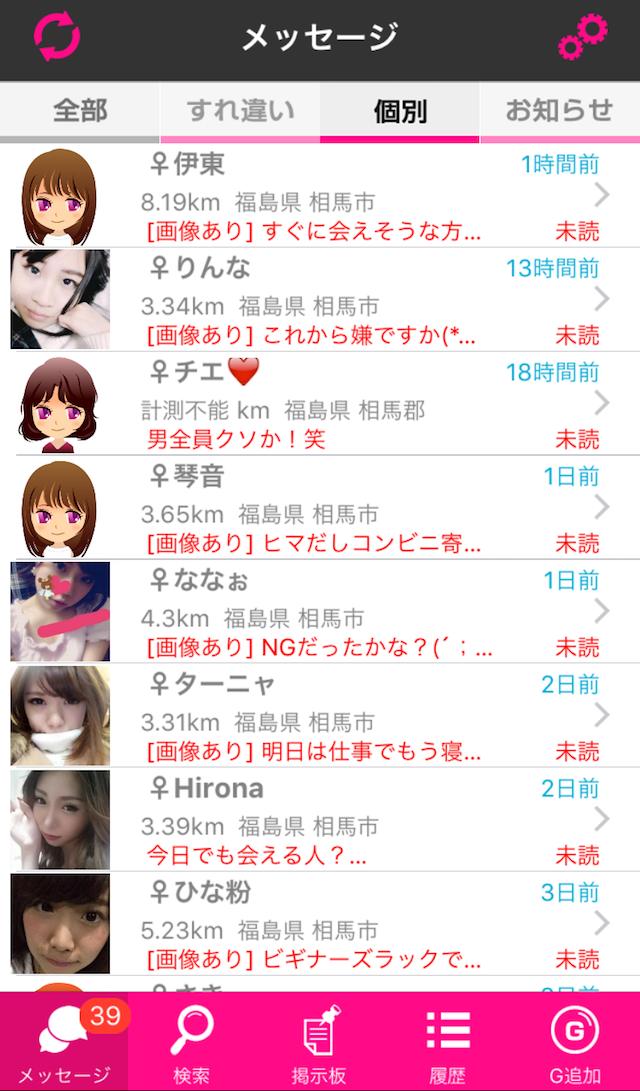 girlsmeets3
