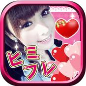 himihure_icon