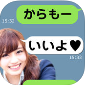 himitunochat_icon