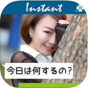 instant_icon