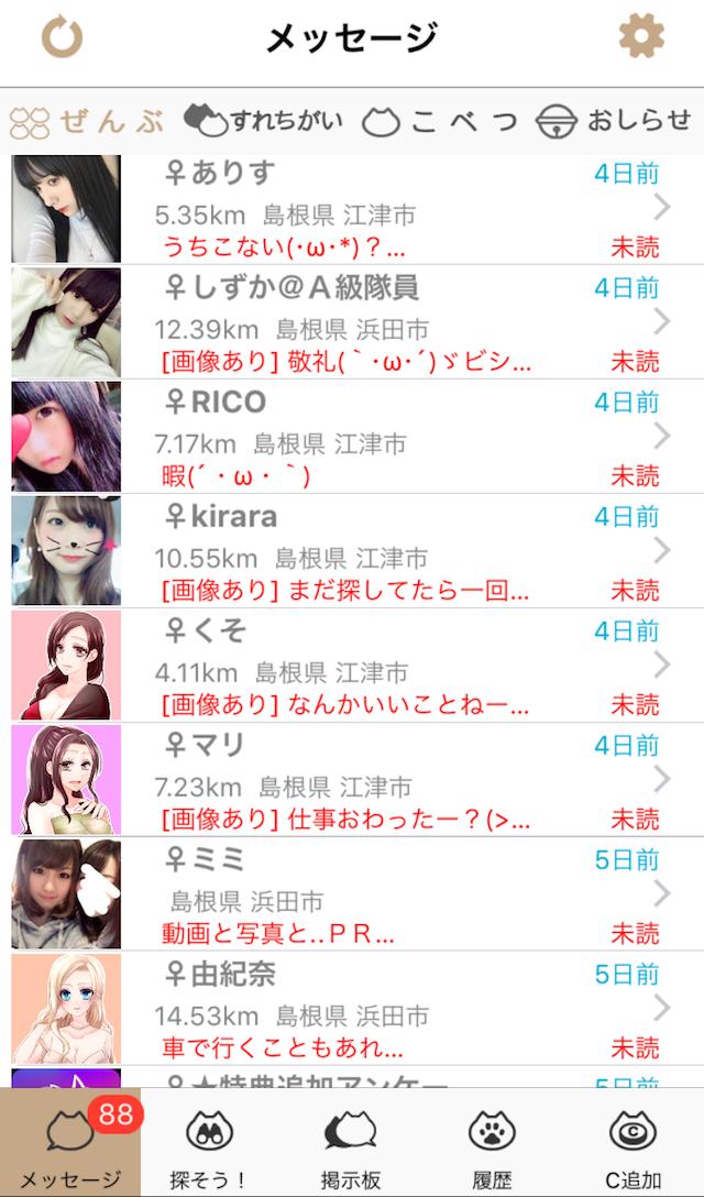 likeyou4