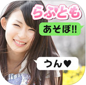 lovetomo_icon