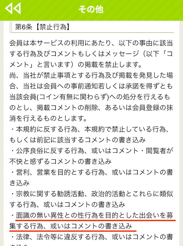 mokomoko1