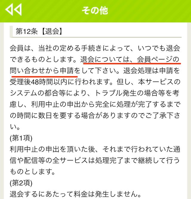mokomoko2