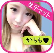 namachat_icon