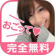 onedarichat_icon