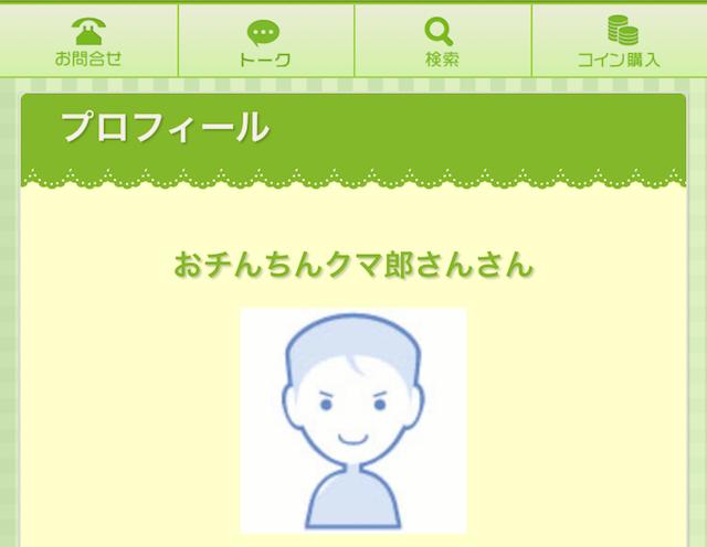 onlinekeijiban1