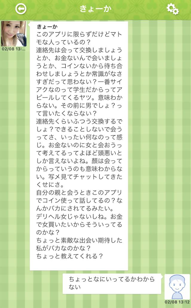 onlinekeijiban10