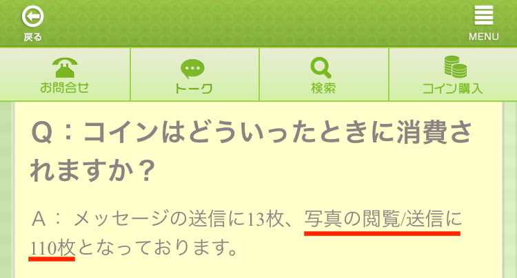 onlinekeijiban3