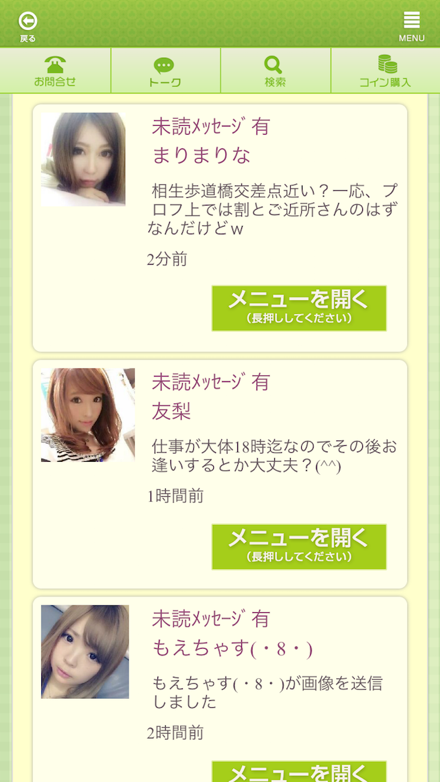 onlinekeijiban4