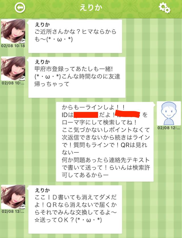 onlinekeijiban5
