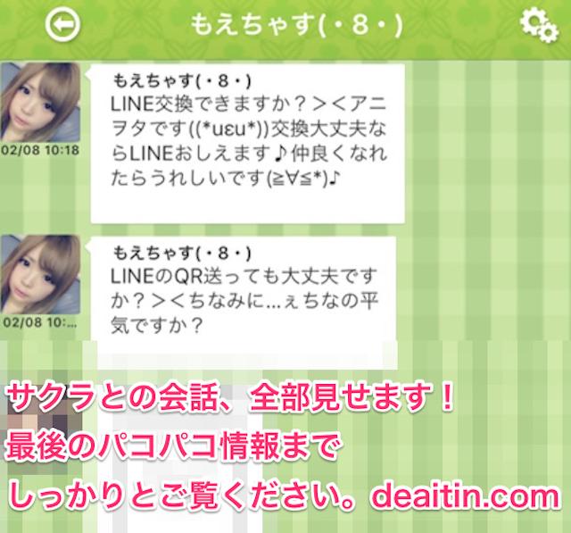 onlinekeijiban6