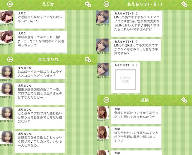 onlinekeijiban8