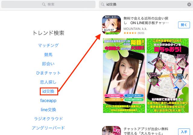 onlinekeijiban9
