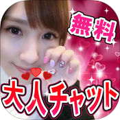 otonachat_icon