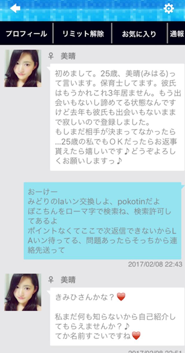 pokenabi5