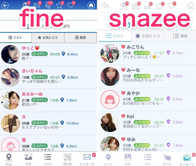snazee_fine