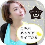 starmine_icon