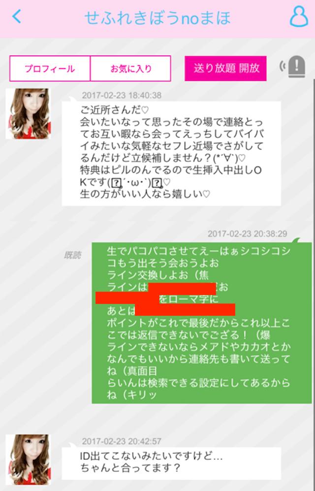 talk6