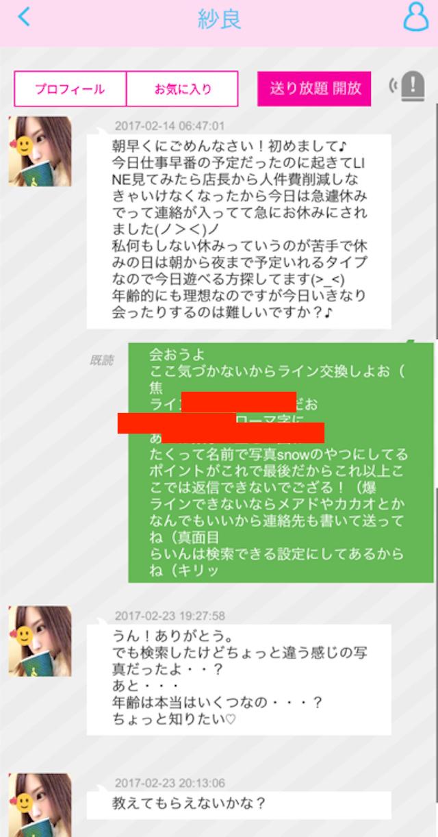 talk8