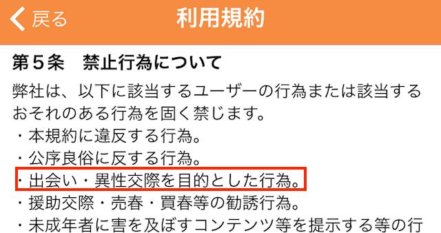tokumeichat4