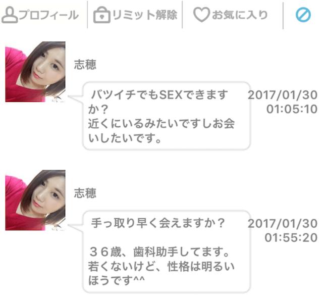 yoruhure_sakura1