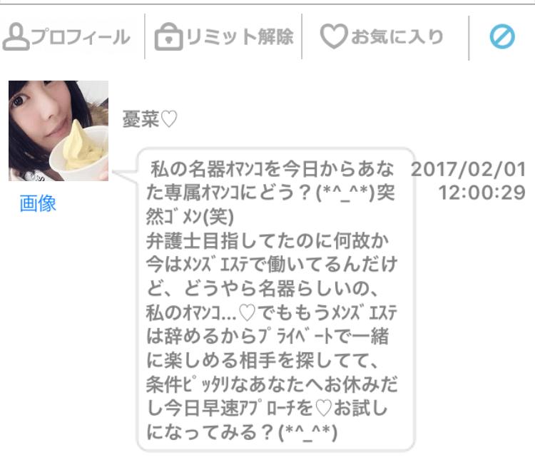 yoruhure_sakura10