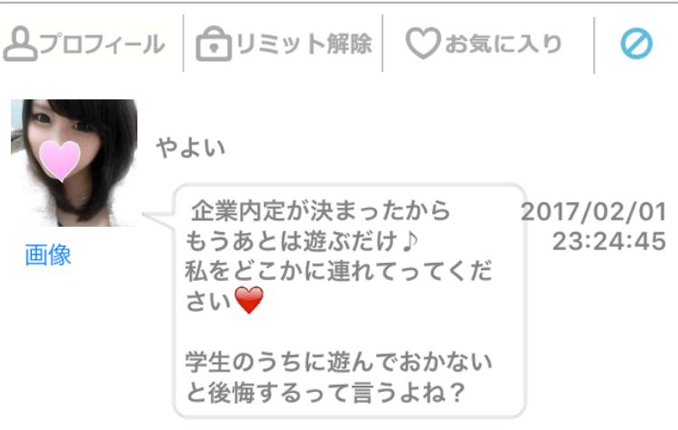 yoruhure_sakura11